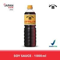 Kecap asin Jepang Higeta Koikuchi Shoyu 1 Liter