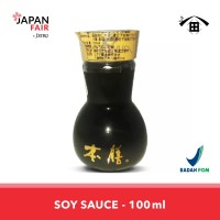 Kecap Higeta Honzen Takujo Japanese Soy Sauce 100 ml Kecap Asin