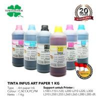 TINTA ART PAPER EPSON COLOR 1 KG