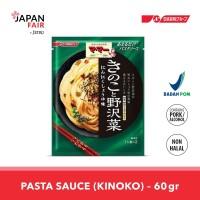 Bumbu Nissin Seifun Mama Aerudake Pasta Sauce Kinoko Nozawana 48 gr