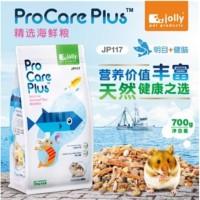 JP117 Jolly Seafood Flavour Hamster Food Makanan isi Ikan Udang