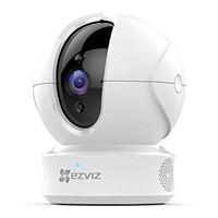 EZVIZ IP Camera WIRELESS WIFI C6CN 720p 1Megapixel PTZ + mic audio