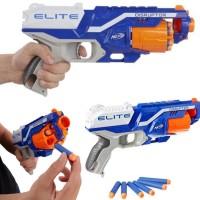 Katalog Nerf Gun Katalog.or.id