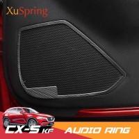 Cover Frame Door Speaker Stainless CX5 2017 - Up