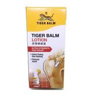 PROMO Tiger Balm Lotion Unmatched 80 ml - DIJAMIN Original - imp