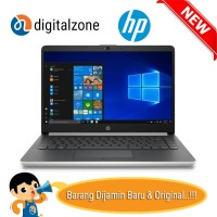 "HP 14s-CF1046TU - Celeron 4205U 4GB 1TB WIN10 14""HD SILVER"