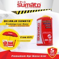 PROMO NOVEMBER!!! Alat Pemadam Api Ringan - Sumato Type SM-08