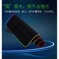 RGB POLARIS Cloth Edition Gaming Mouse Pad - Cloth Surfa