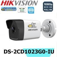 IP CAMERA HIKVISION 2MP DS-2CD1023G0-IU H.265 POE Upgrade DS-2CD1021-I