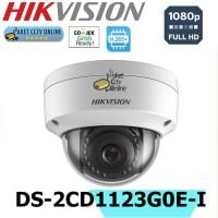 DS-2CD1123G0E-I IP CAMERA HIKVISION 2MP H.265 POE Upgrade DS-2CD1121-I