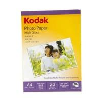 KODAK PHOTO PAPER HIGH GLOSS 200 GSM/KERTAS FOTO A4