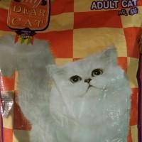 my dear cat ocean fish 8 kg
