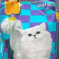my dear cat seafood 8 kg