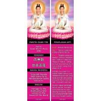 Parita Guan Yin - Selipan Buku