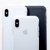 Premium AntiKnock Doff Softcase Fullcover IPhone 6 6s 6 6s 7 8 7