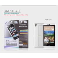 HTC Desire 826 - Nillkin Antiglare ScreenGuard