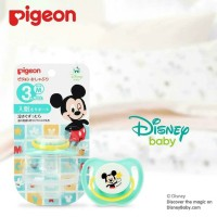 Pigeon Pacifier Mickey M