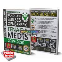 Buku Panduan Sukses CPNS + PPPK TENAGA MEDIS 2019 - 2020
