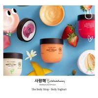 The Body Shop - Body Yoghurt 200ml Original