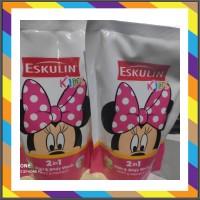 ESKULIN KIDS 2IN1 REFILL SOFT PROTECT 280M