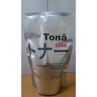 Toner Terbaru Best Quality Product Canon IR