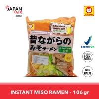 Mie Impor Maruchan Mukashi Nagara No Miso Ramen