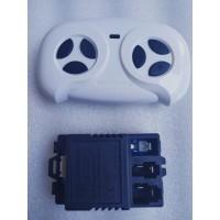 Receiver JR1810RX + Remote Cpntrol Mobil Mainan Aki