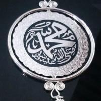 SALE Gantungan Mobil Kuningan Lapis Perak (Allah-Muhammad) Termurah