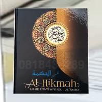 Tafsir Al Hikmah Juz Amma Dr. Aam Amiruddin