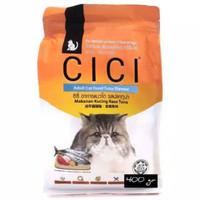 cici cat food tuna 400 gram