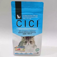 cici cat food kitten 400 gram