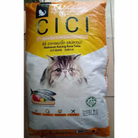 cici cat food tuna 7 kg