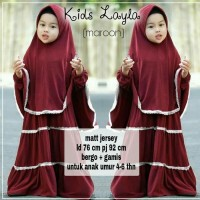 Layla Kid Marun [Baju Anak 0152] RDF