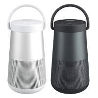 BOSE Soundlink Revolve Plus 360 Bluetooth Speaker Original Revolve+