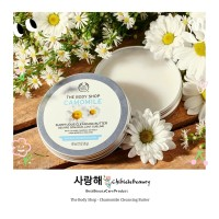 The Body Shop - Camomile Cleansing Butter 90ml Original