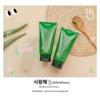 INNISFREE - Aloe Revital Soothing Gel 300ml Original