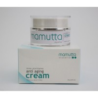 Mamutta Essential Cream 10gr - Skin Lightening & Anti-Aging