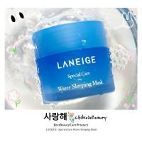 LANEIGE - Water Sleeping Mask 15ml Original Korea