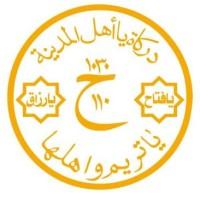 Stiker Darkah