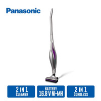 PANASONIC Vacuum Cleaner MC-BU100S546