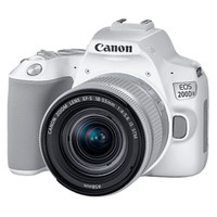 Camera DSLR CANON EOS 200D II Kit EF-S18-55mm (putih)