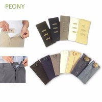 Unisex Waist Band Pant Extender Belt Tight Trousers Jeans Skirts Mater