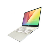 Asus S330FA-EY312T W10 - Gold
