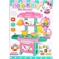 Katalog Mainan Masak Masakan Hello Kitty Katalog.or.id