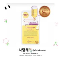 MEDIHEAL - Collagen Impact Essential Mask X3 Original Korea