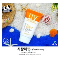 SOMEBYMI - UV Shield Mild Suncream 50ml Original