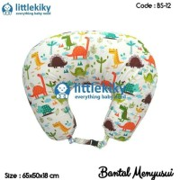 TERHOT BANTAL MENYUSUI NURSING PILLOW (BS-025) PROMO MURAH