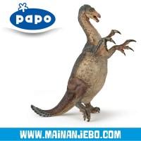 PAPO Dinosaurus - Therizinosaurus 55069