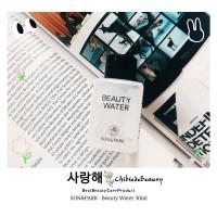 SON&PARK - Beauty Water Toner 30ml Original