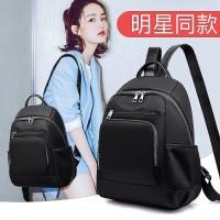 Tas Ransel Batam - Tas Ransel Wanita Impor Fashion korea ORIGINAL C121